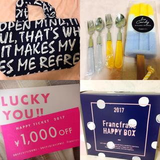フランフラン(Francfranc)のFrancfranc 福袋 ブルー 1,000円OFFチケット付き(その他)