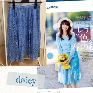 デイシー(deicy)のdeicy プリーツレーススカート(ひざ丈スカート)