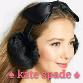 ケイトスペードニューヨーク(kate spade new york)の♠kate spade♠リボンカチューシャ風イヤーマフ 耳当て NYで購入!(イヤーマフ)