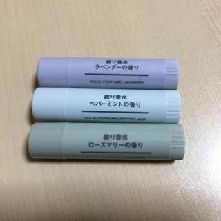 ムジルシリョウヒン(MUJI (無印良品))の☆ nm様専用 無印良品 新品 練り香水3点セット ☆(ユニセックス)