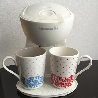アフタヌーンティー(AfternoonTea)のアフタヌーンティー 2cup コーヒーメーカー(コーヒーメーカー)