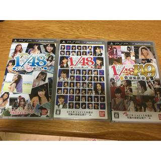 エーケービーフォーティーエイト(AKB48)のPSPソフト AKB3点セット(携帯用ゲームソフト)