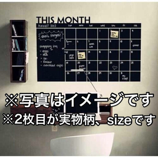 イケア(IKEA)のウォールステッカー スケジュール 黒板 ブラックボード インテリアシート(その他)