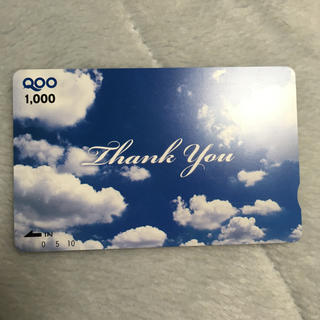 Qooカード1000円分(その他)