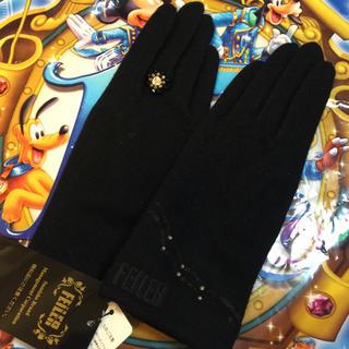 フェイラー(FEILER)の定価以下❤️新品☆フェイラー  手袋(手袋)