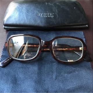 アヤメ(Ayame)の未使用 美品 ayame Model:FREAK ユナイテッドアローズ(サングラス/メガネ)