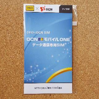 OCNモバイルONE データ通信SIMカード(nano)②(スマートフォン本体)