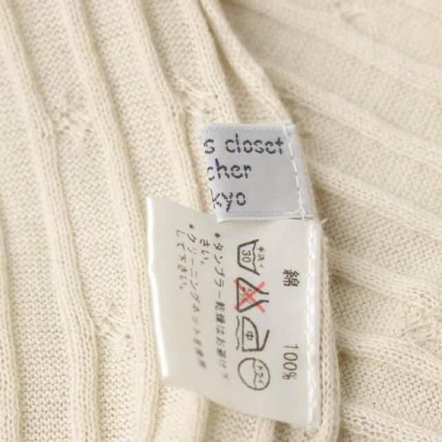 Cher(シェル)のCher(ビアンカズクローゼット)綿100% ストール♡ レディースのファッション小物(ストール/パシュミナ)の商品写真
