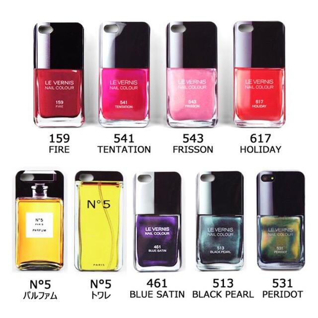 【送料込!新品】ネイルシリーズiPhone6/6sケース  カラー:159の通販 by haymii's shop|ラクマ