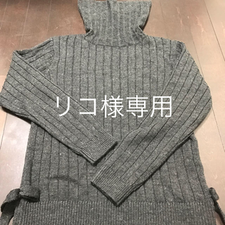 リランドチュール(Rirandture)のリラ♡新品未使用タートルネック(ニット/セーター)
