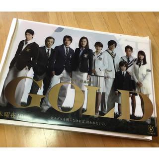 【*最終価格*非売品】GOLDクリアファイル A4(クリアファイル)