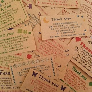 24種類72枚☆おためしサンキューカード☆クラフト紙(24種類×各3枚)(カード/レター/ラッピング)