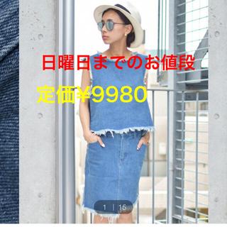 アメリヴィンテージ(Ameri VINTAGE)のAmeriクラッシュデニムスカート新品 タグ付き定価¥9980(その他)
