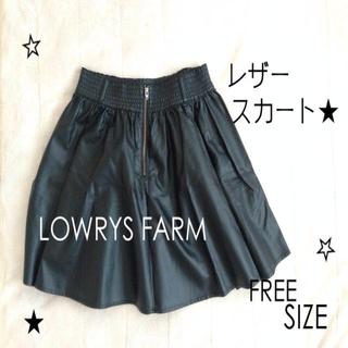 ローリーズファーム(LOWRYS FARM)のLOWRYS FARM レザースカート♡(ミニスカート)