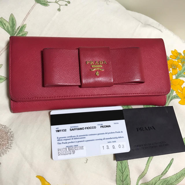 db80e6fa36b6 Prada 財布 リボン 正規品 | Stanford Center for Opportunity Policy in ...