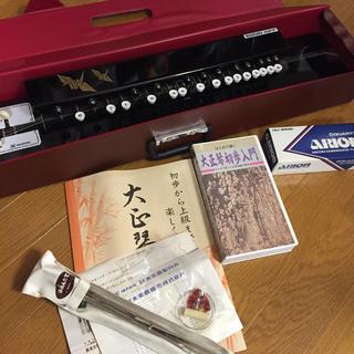 スズキ(スズキ)の大正琴 新品未使用(大正琴)