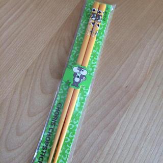 ちょリス 箸(カトラリー/箸)