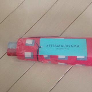 ケイタマルヤマ(KEITA MARUYAMA TOKYO PARIS)のケイタマルヤマ 新品折りたたみ傘(傘)