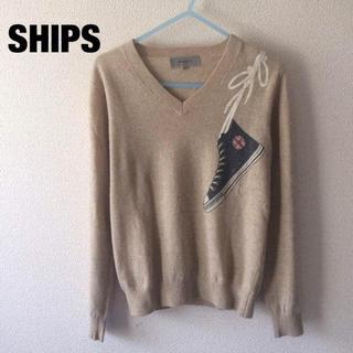 シップス(SHIPS)のシップス セーター ウール(ニット/セーター)
