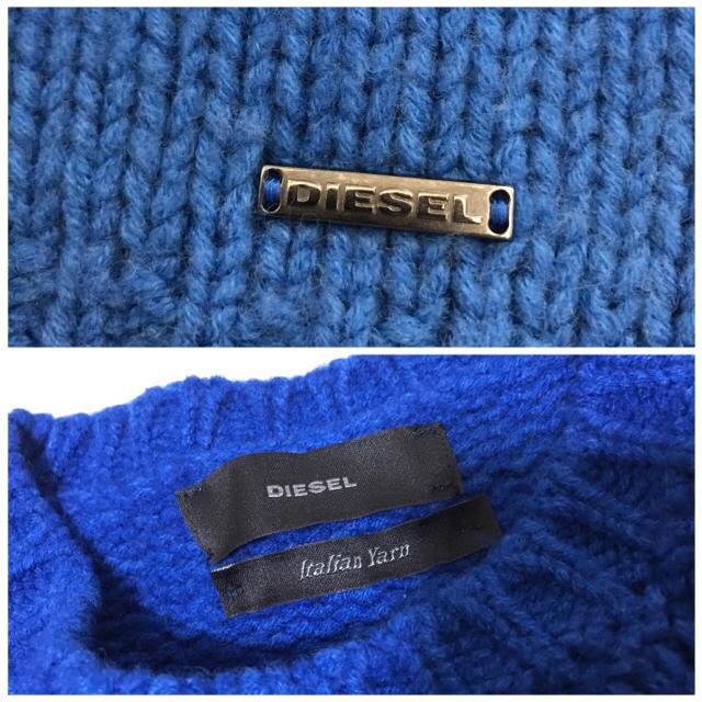 DIESEL(ディーゼル)のDIESELニット レディースのトップス(ニット/セーター)の商品写真