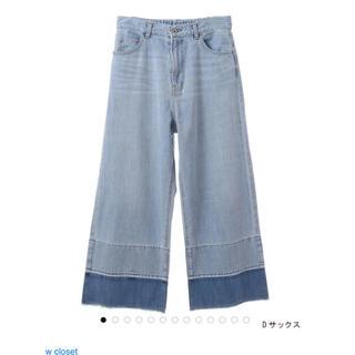 ダブルクローゼット(w closet)のwcloset 裾加工デニムパンツ(デニム/ジーンズ)