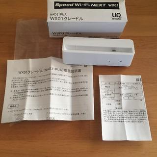 エヌイーシー(NEC)のクレードル Speed Wi-Fi NEXT WX01(PC周辺機器)