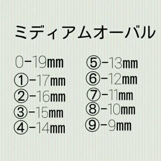 クレージュ☆marble☆スワロフスキー☆ジェル コスメ/美容のネイル(つけ爪/ネイルチップ)の商品写真