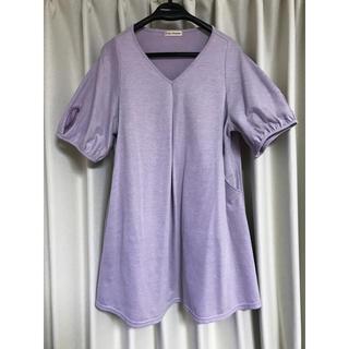 ムジルシリョウヒン(MUJI (無印良品))のモーハウス 授乳服(マタニティトップス)