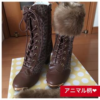 新品♡定価9180 Petite Perlr♡アニマル柄レースアップブーツ♡茶系(ブーツ)