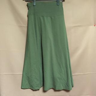 ムジルシリョウヒン(MUJI (無印良品))のマタニティ マキシ ボアパンツ 付き スカート(マタニティウェア)