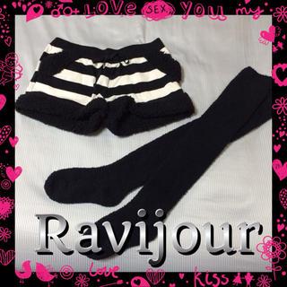 ラヴィジュール(Ravijour)のRavijour♡ルームウェアset(ルームウェア)