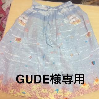 グランフューズ(granfuse)のスカート(ひざ丈スカート)