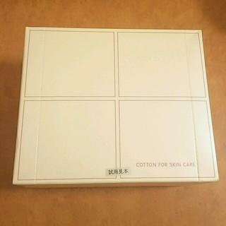 SHISEIDO (資生堂) - 資生堂 コットン試供品