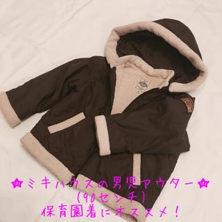 ミキハウス(mikihouse)のミキハウス アウター(90センチ)★外遊び着にオススメ!(ジャケット/上着)
