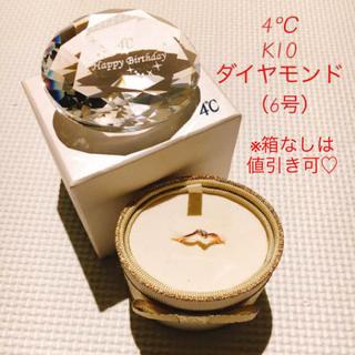 ヨンドシー(4℃)の【SALE価格】4℃ K10 ピンクゴールド リング 6号(リング(指輪))
