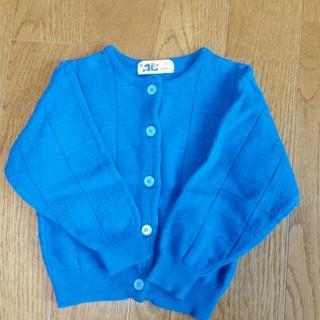 クレージュ(Courreges)のセーター(カーディガン)