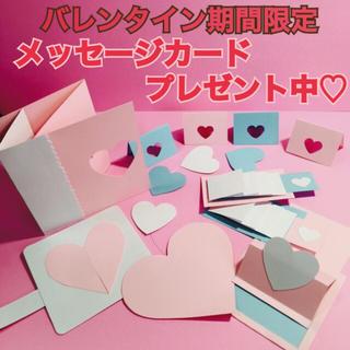 ♡プレゼントボックス仕掛けパーツ アルバムメッセージカード付(型紙/パターン)