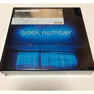 バックナンバー(BACK NUMBER)の土日限定価格 新品 バックナンバー アンコール 初回B ブルーレイ(ポップス/ロック(邦楽))
