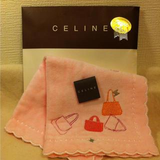 セリーヌ(celine)のCELINE 未使用 ハンドタオル(ハンカチ)