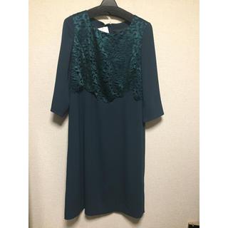 ローズバッド(ROSE BUD)の新品タグつき ワンピース 結婚式 ドレス 二次会(ミディアムドレス)