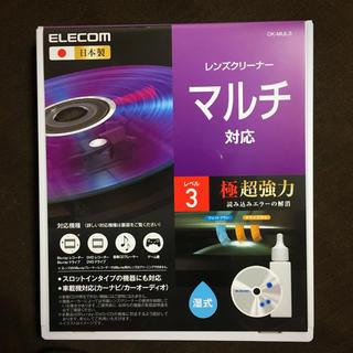 エレコム(ELECOM)のレンズクリーナー マルチ対応 湿式(DVDレコーダー)