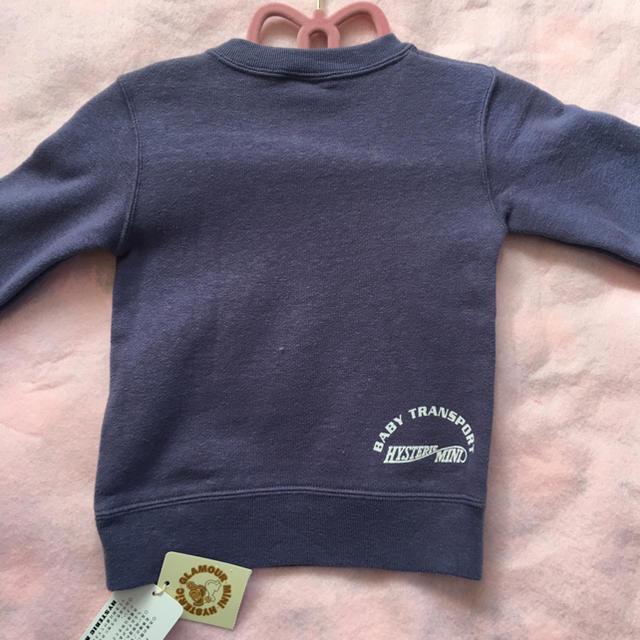 HYSTERIC MINI(ヒステリックミニ)のお値下げ!新品♡70㎝ヒスミニトレーナー キッズ/ベビー/マタニティのベビー服(~85cm)(トレーナー)の商品写真