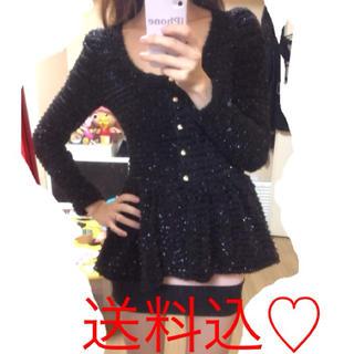 ワンウェイ(one*way)のキラキラ☆ペプラムカーディガン♡(カーディガン)