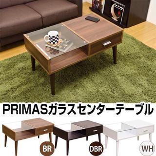 PRIMAS ガラスセンターテーブル(ローテーブル)