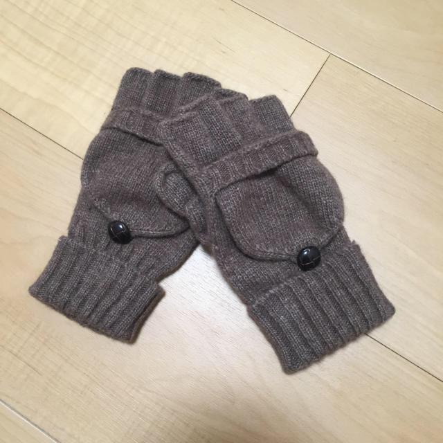 MUJI (無印良品)(ムジルシリョウヒン)の無印良品 2way 手袋