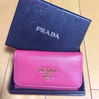 プラダ(PRADA)のこんこん様お取り置き PRADA♡(キーホルダー)