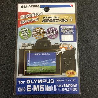 オリンパス(OLYMPUS)の新品デジタルカメラ 液晶保護フィルム(保護フィルム)