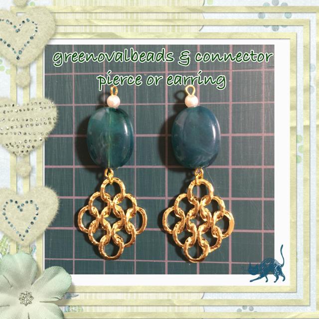 グリーンオーバルビーズのピアスorイヤリング ハンドメイドのアクセサリー(イヤリング)の商品写真