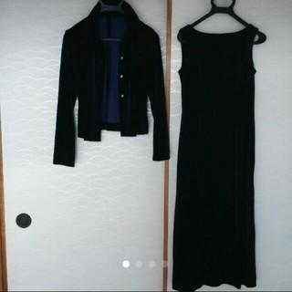 アンタイトル(UNTITLED)の紺 ベロア ロングドレス ワンピース&ジャケット 結婚式 二次会 パーティー(その他ドレス)
