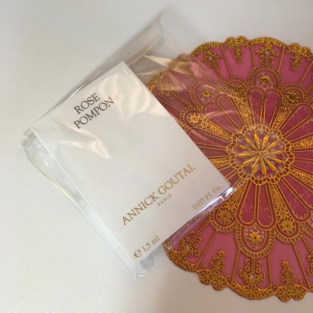 Annick Goutal(アニックグタール)のANNICK GOUTAL コスメ/美容の香水(香水(女性用))の商品写真